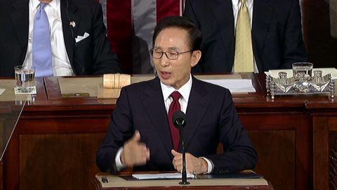 bts lee congress unified korea_00004818