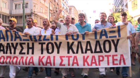 vassileva icu greek surprise _00002618
