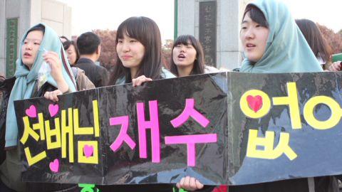 nr.bilchik.s.korea.tests_00023811