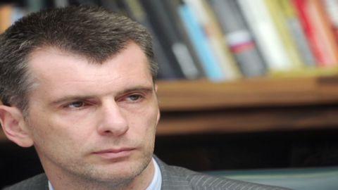 pkg chance mikhail prokhorov russia candidate profile_00001627