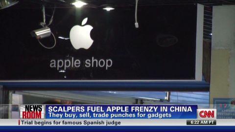 pkg grant china apple black market_00022321