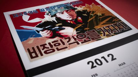 """Ever desperate for hard currency, the official website of North Korea offers propaganda art for sale, including some of Song Byeok's designs. Artwork promoting the North Korean regime is available on beer steins, clocks and even iPad and iPhone covers. The items are made in places as diverse and as far from North Korea as El Salvador and Pakistan. They are for sale in U.S. dollars and ship from California. This calendar sells for $5.99 and says """"We must be determined to fight and win against imperialism."""" You can also order this motif on an insulated bottle or can holder."""
