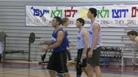 The Beren Stars will play their playoff game on Friday afternoon, before the Jewish Sabbath begins.
