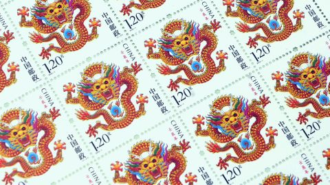 """China's new stamp of a """"ferocious"""" dragon has raised concerns that the post office has put too hard of an image on China."""