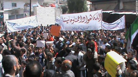 This photo, of a rally in Syria in April, was shot with a mobile phone.