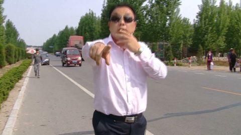 grant china chen village chase_00025118