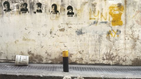 """This picture, """"Rockheads,"""" is one of a series of photographs taken in Lebanon, called """"Breathing Walls."""" Artist Rhea Karam was born in Beirut, grew up in France and now works in New York."""
