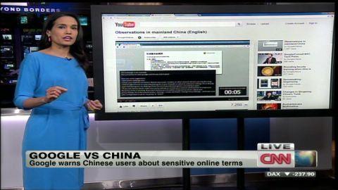 exp ns google china_00002001