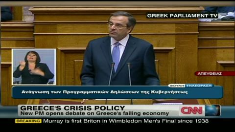 qmb.greece.crisis.policy_00003402