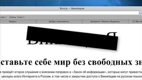 pkg black net censorship worries in russia_00001015