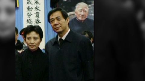 lkl yoon china wife of bo xilai charged with murder_00003523