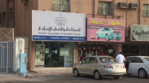 robertson saudi cash long_00015815