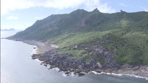 hancocks japan island dispute_00000000