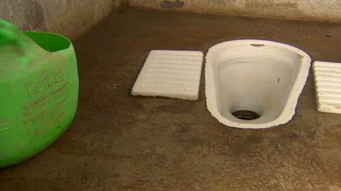 pkg udas india open toilets_00023811