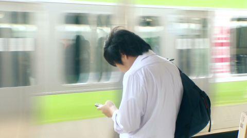 gateway tokyo japan rail_00004019