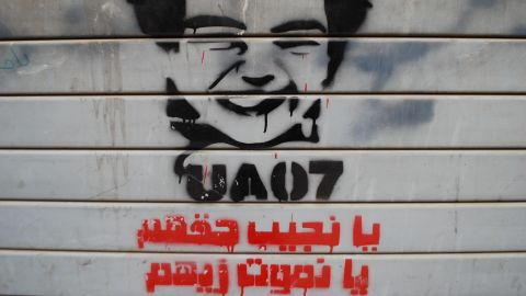 """The 2011-12 Egyptian revolution thrust an unlikely group of young people into the country's political conscience: organized groups of soccer fans called """"ultras."""""""