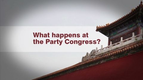 grant china cpc explainer_00000220
