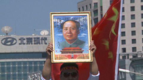 grant china mao shadow_00000000