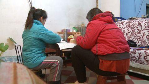 pkg coren china aids epidemic_00005604