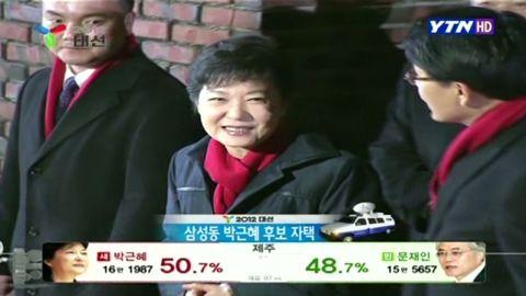 south korea election update_00001321