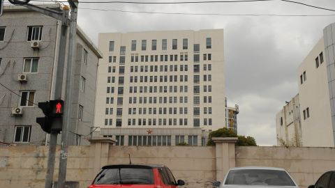 The Shanghai building allegedly home to a part of the PLA's unit 61398.