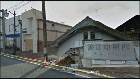 Authorities have not been able to enter the exclusion zone to clean up earthquake damage from two years ago.