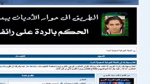 According to Badawi's wife, he started his website to encourage discussion about religion in his homeland.