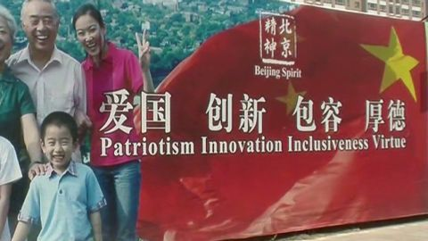 HK China Dream_00000305.jpg