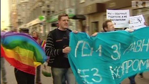 pkg chance russia gay rights_00002110.jpg