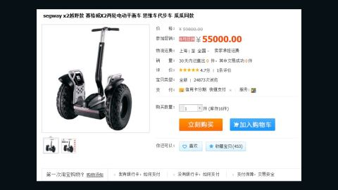 A Chinese online retailer sells the same electronic scooter it claims was mentioned in the Bo Xilai case.