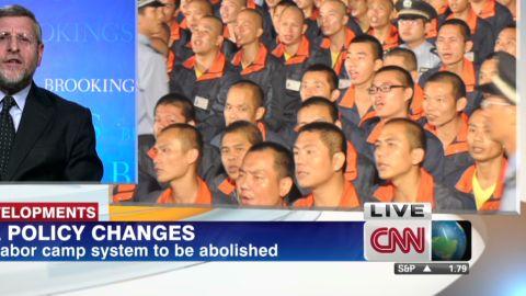 intv.china.announcements_00031005.jpg