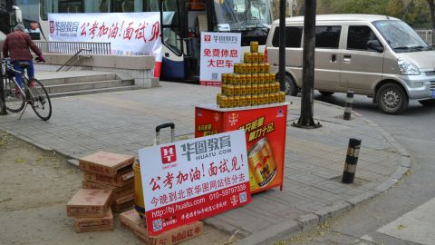A stall selling energy drinks for exam takers.