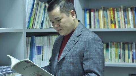 Yu Cheng,Sun Yat-sen University, Guangzhou