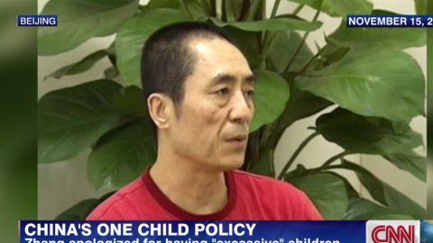 ac.china.one.child_00010419.jpg
