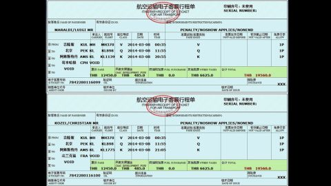 """Description: Missing Malaysia Airlines Flight MH370. The """"Italian"""" and """"Austrian"""" both bought their tickets on China Southern (CZ) ticket stock (meaning their ticket number starts with CZ code 784) in Thai baht with identical ticket prices (THB 19,560). Their ticket numbers are contiguous, which indicates their tickets were issued together. Their trips both start in Kuala Lumpur, flying to Beijing, onward to Amsterdam -- """"Italian Maraldi"""" then goes from Amsterdam to Copenhagen, while """"Austrian Kozel"""" flies to Frankfurt. I have verified the authenticity of both tickets via China's official e-ticket verification system Travelsky, which also indicates both passengers were on board flight MH 370. Credit: China Travelsky"""