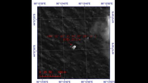 Caption: Accroding to handout from China's State Admiration of Science: Chinese starlight captures image of floating object in the Indian ocean. Credit: China's State Admiration of Science