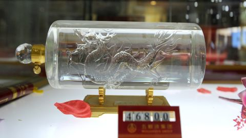 A bottle of baijiu that costs more than $7,000 at a store in Beijing.