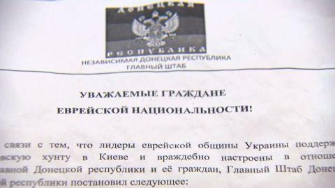 Pkg.Black.Ukraine Jewish Notice_00001301.jpg
