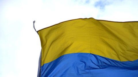 The Ukraine national flag