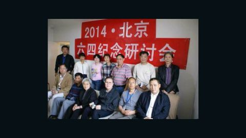 Pu Zhiqiang was amongst the participants of a May 3 seminar commemorating the Tiananmen Square incident.