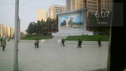 """Zhu: """"Wall art"""""""