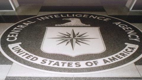 CIA Seal at CIA Headquarters