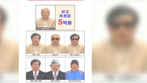 pkg hancocks s korea ferry chief run_00000918.jpg
