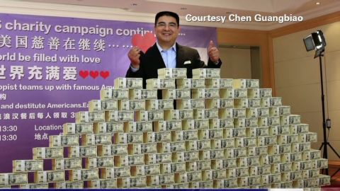 Chen Guangbiao has a penchant for sensational philanthropic stunts, like building walls of cash to give away to the needy.