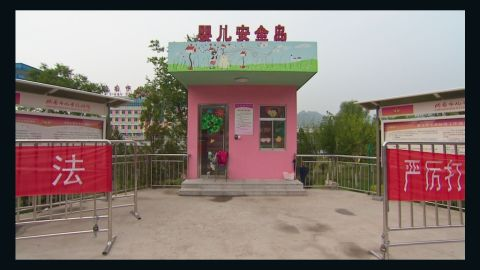 """The Jinan baby hatch, also known as the """"Safe Baby Island"""" is located in the suburbs of Jinan. Within 11 days of opening, the hatch received 106 babies, more than the 85 babies it accepted last year in total."""