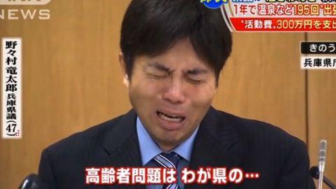 pkg mann japan weeping politicians_00004022.jpg