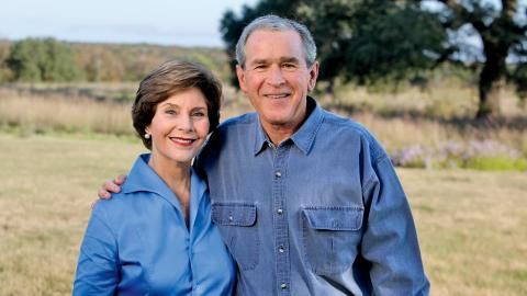 George Bush portrait restricted