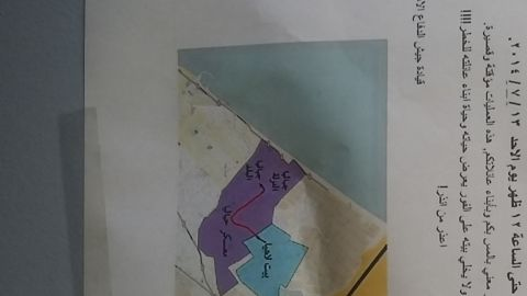 Warning leaflet dropped in Gaza.