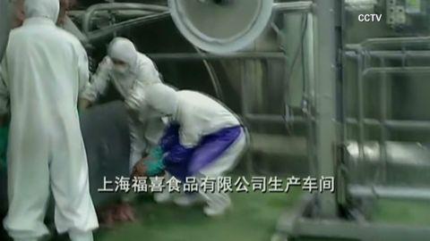 pkg mckenzie china meat scandal_00002120.jpg
