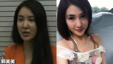 Internet starlet Guo Meimei made a TV confession in 2014, admitting to illegal gambling and paid-for sex. She was later convicted and sentenced to five years in jail.